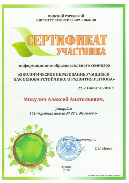 Грамоты-Клименковой - 0002