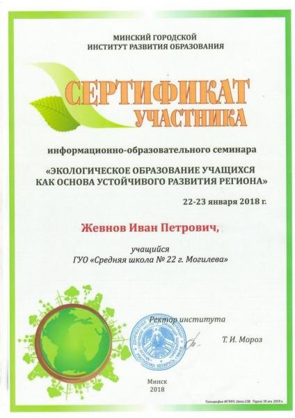 Грамоты-Клименковой - 0003