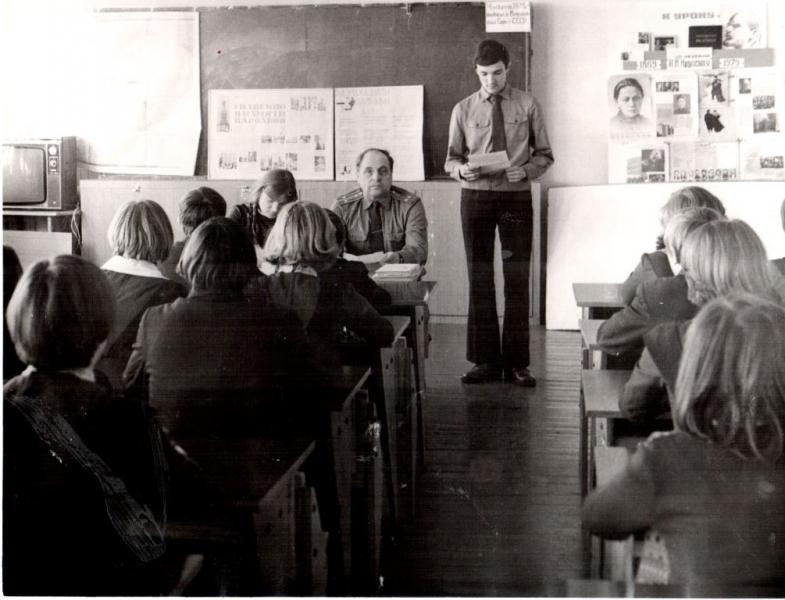 Кононов БП урок НВП 1979