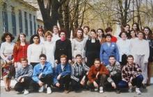 Класс Есиповской