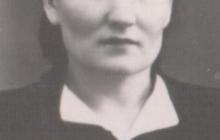 Контылева Е.А.
