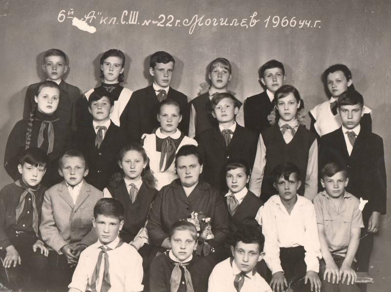 1966 6а