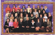 Учителя общее фото 2007 - сж