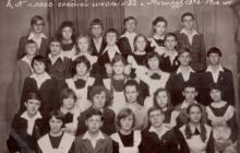 1976-77 8А
