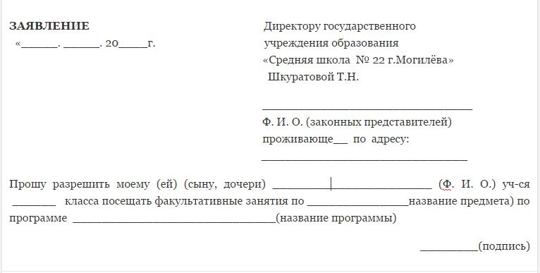 Заполнение декларации на дачный дом образец решение найдено.