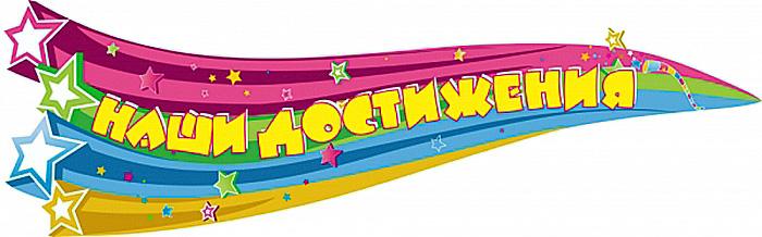 Музыка 3 класс школа россии учебник читать