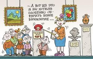 к детской безопасности