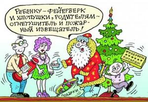 _novyj-god1_novyj-razmer